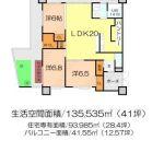 新築 沖国大向い 一戸立建て感覚のこだわり独立マンション アベニールマンション宜野湾 401号室(A-1 Type)